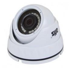 Видеокамера Atis AMVD-2MIR-20W-2.8