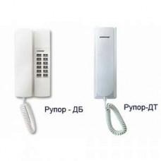 Базовый блок переговорного устройства «Рупор-ДБ»
