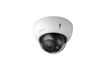 Купольная IP-камера Dahua DH-IPC-HDBW1431EP-S-0280B