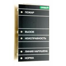 "Комплект ""Стрелец-Медицинский"""